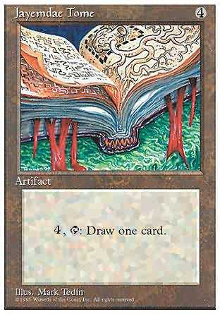 Helm of Chatzuk Revised HEAVILY PLD Artifact Rare MAGIC GATHERING CARD ABUGames